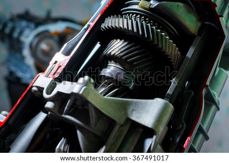 Gear transmission in the car - stock photo