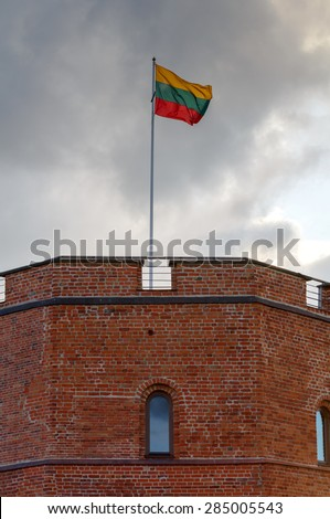 Gedemin famous tower in Vilnius. One of the main attractions of the Lithuanian capital. - stock photo