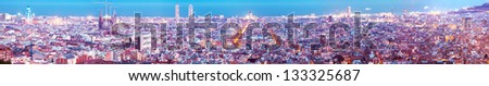 General view of  Barcelona city in night. Spain - stock photo