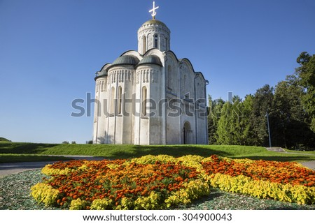 General view of the cathedral of Saint Demetrius in Vladimir city,  - stock photo