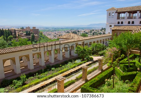 Generalife palace garden and city of Granada, Andalusia, Spain - stock photo