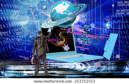 Generation new computer technologies engineering connection - stock photo
