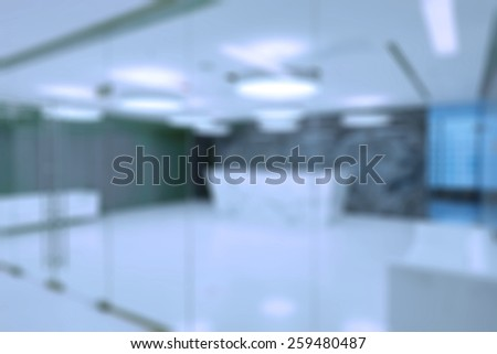 Generic reception in modern business centre building blur background - stock photo
