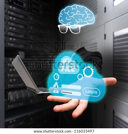 Genius programmer hold the file control for security in server room - stock photo