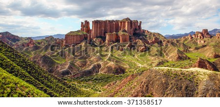 geography land form/geography land form - stock photo