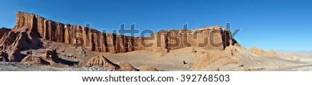 Geological formation called Amphitheatre in Moon Valley, Atacama Desert, Chile (Valle de la Luna) - stock photo