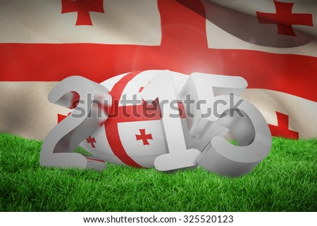 Georgia rugby 2015 message against flag of georgia - stock photo