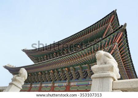 Geunjeongjeon building in Gyeongbokgung Palace - stock photo