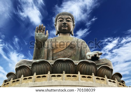 Giant Buddha. Hong Kong - stock photo