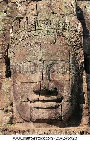 Giant face at Bayon Temple, Angkor Wat, Siem Reap,Cambodia - stock photo