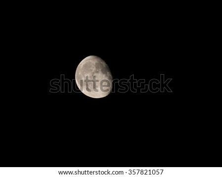 Gibbous moon - stock photo