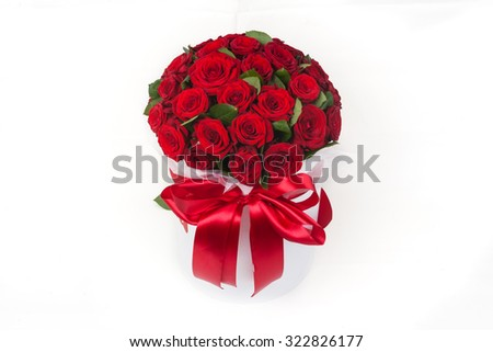 gift box with roses on Valentine's day holiday - stock photo