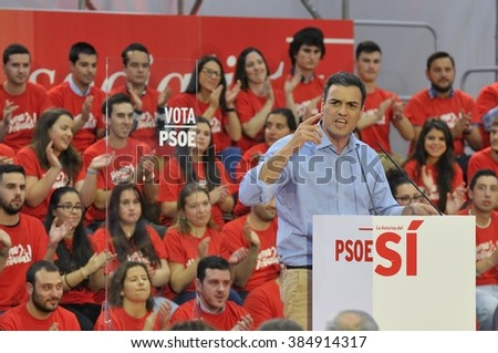 GIJON, SPAIN - MAY 8: Rally of the Spanish Socialist Workers' Party (PSOE) in May 8, 2015 in Gijon, Spain. Pedro Sanchez, General secretary of the Spanish Socialist Party (PSOE) addresses the audience - stock photo