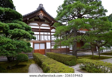 Ginkaku-ji Temple of the Silver Pavilion. The site was originally intended as a villa but was turned into a Buddhist complex. Kyoto, Japan. - stock photo