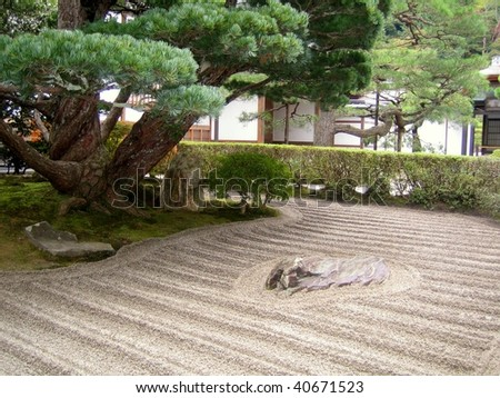 Ginkakuji (Silver Pavilion) zen garden in Kyoto, Japan - stock photo