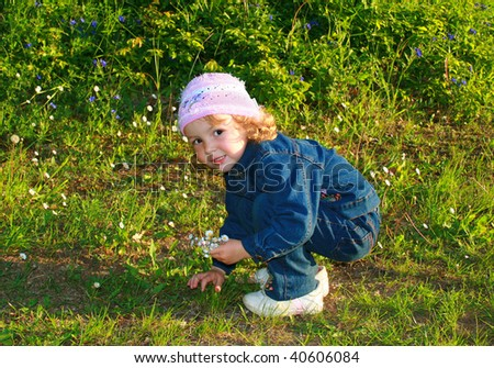girl with bouquet of the daisies - stock photo