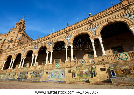 Given Spain's Square, located in the Parque Maria Luisa, was the  venue for the Latin American Exhibition of 1929, Seville, Andalucia, Spain - stock photo