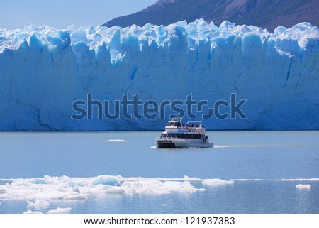 Glacier Perito Moreno, National Park Los Glasyares, Patagonia, Argentina - stock photo