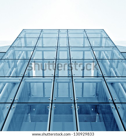 Glass Cube - stock photo