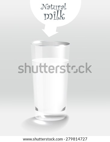 Glass of milk. Raster version - stock photo
