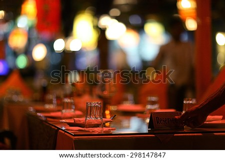 glass of wine in a restaurant - stock photo
