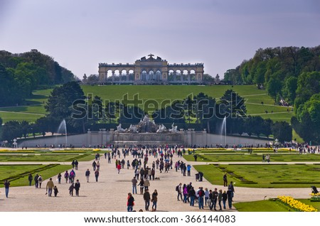 Gloriette building at the top of Schenbrunn park and palace in Vienna, Austria - stock photo