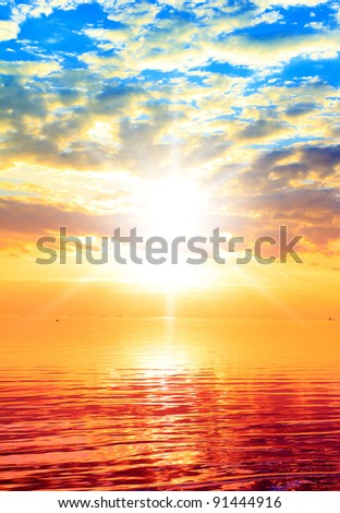 Glowing Atmosphere Sun Rising - stock photo