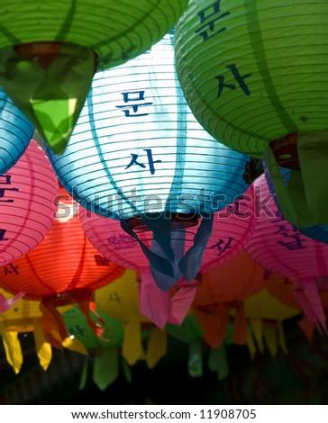 Glowing Lanterns - Buddha's Birthday Celebration in Seoul, Korea - stock photo