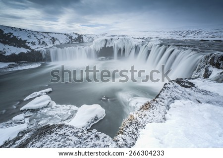Godafoss Iceland is one of the most spectacular waterfalls in Iceland.  - stock photo