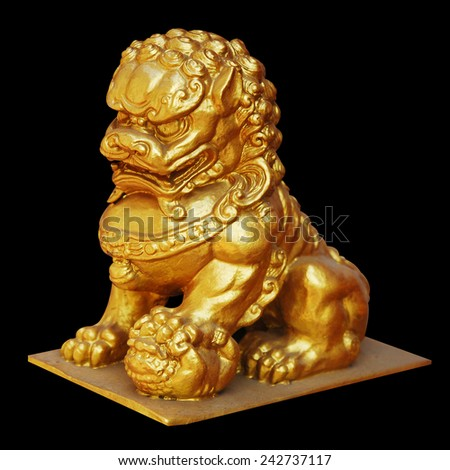 Chinese Statue Stock Photos Images Amp Pictures Shutterstock