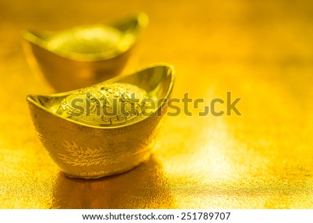 Gold ingot of China in the Chinese New Year festive season. - stock photo