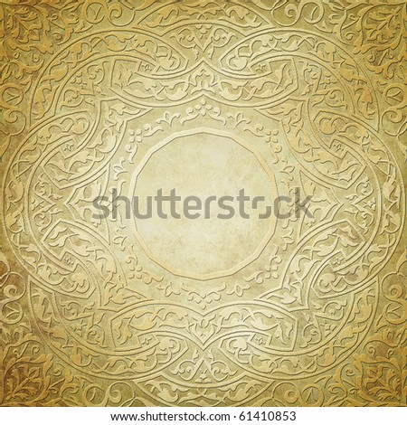 gold ornament on grunge background with place - stock photo