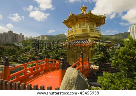 Gold pavilion in Chi lin Nunnery, Hong Kong - stock photo