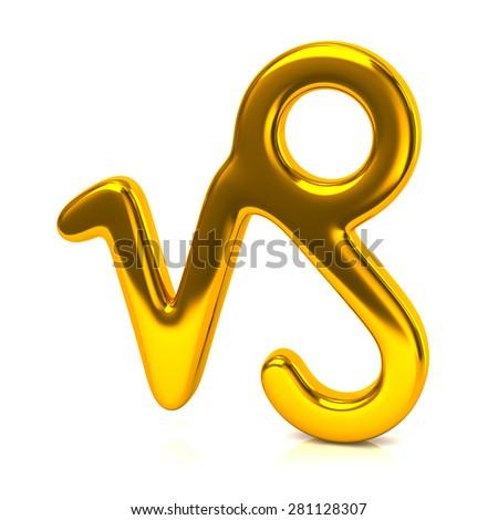 Golden capricorn zodiac sign isolated on white background - stock photo