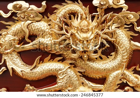 golden Chinese dragon - stock photo