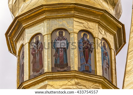 Golden Dome Saints Holy Assumption Pechrsk Lavra Cathedral Kiev Ukraine.  Oldest Orthodox Monastery In Ukraine and Russia, dating from 1051, Starting from Caves in Monastery in Kiev.   - stock photo