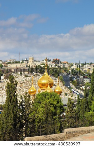 Golden domes of the Church of St. Mary Magdalene. Mount of Olives in Jerusalem - stock photo