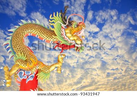 Golden Dragon morning sky. - stock photo