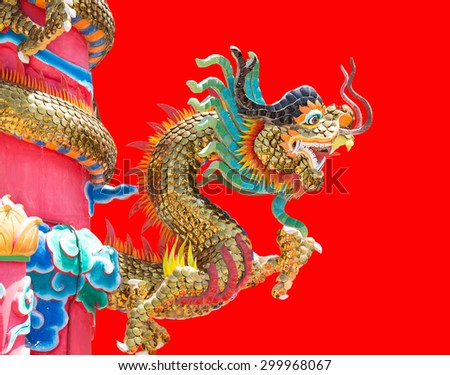 Golden dragon statue on pole, Thailand, Dragon prominently in the beautiful on red background - stock photo