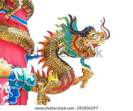 Golden dragon statue on pole, Thailand, Dragon prominently in the beautiful on white background - stock photo
