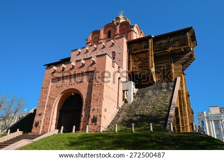 Golden Gate, a major landmark of Ancient Kyiv, Ukraine/Golden Gate/Golden Gate, Kyiv, Ukraine - stock photo