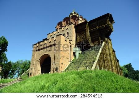 Golden Gates Kyiv  - stock photo