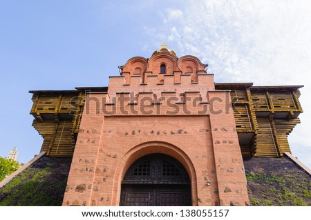 Golden Gates of Kiev, a major landmark of the Ancient Kiev and historic gateway in the ancient city fortress, located in the capital of Ukraine. - stock photo