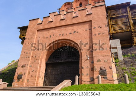 Golden Gates of Kiev, a major landmark of the Ancient Kiev, Ukraine - stock photo
