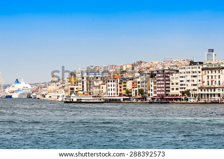 Golden Horn and Bosphorus in Istanbul, Turkey - stock photo