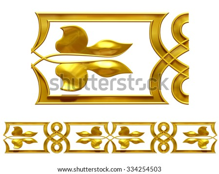 golden ornamental Segment for border or frieze  - stock photo