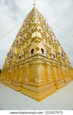 Golden pagoda in thailand - stock photo