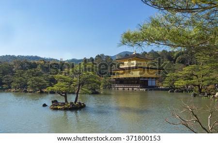 Golden Pavilion at Kinkakuji Temple, Kyoto Japan  - stock photo