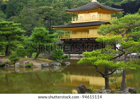 Golden Pavilion in Kyoto, Japan - stock photo