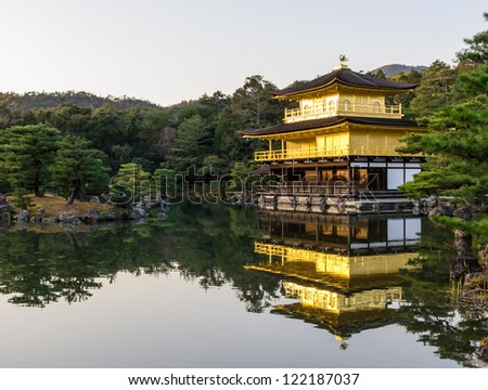 Golden Pavilion Kinkaku-ji in Kyoto Japan - stock photo